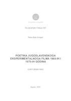 Poetika jugoslavenskoga eksperimentalnoga filma 1960-ih i 1970-ih godina