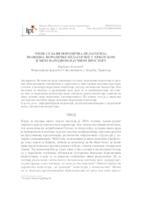 prikaz prve stranice dokumenta Чиме се бави породична педагогија: позиција породичне педагогије у хрватском и међународном научном простору