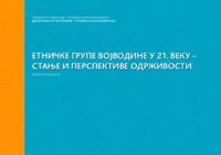 prikaz prve stranice dokumenta Neki aspekti sociodemografskog stanja nacionalnih manjina u Repoblici Hrvatskoj